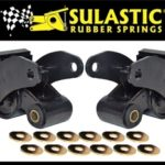 SULASTIC | RUBBER SPRING SHACKELS | F250 2017+